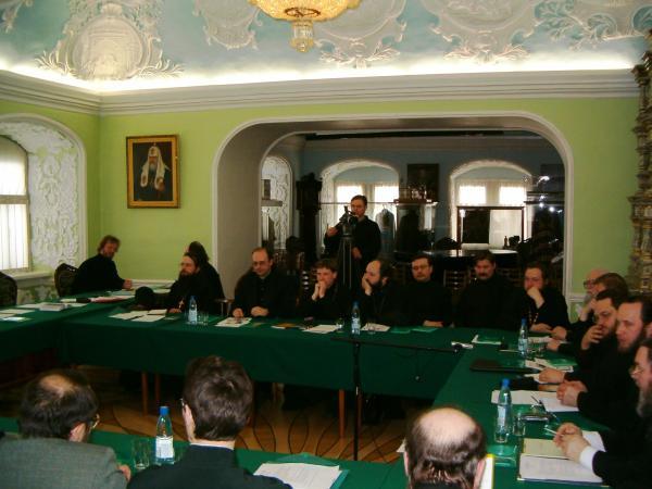 Заседание семинара