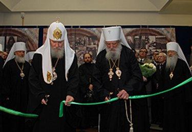 Открытие выставки 'Русская Православная Церковь в XX-XXI веках'